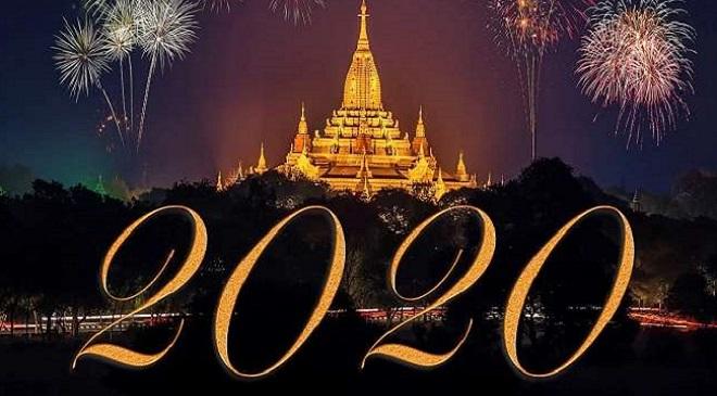 2020 year InMarathi