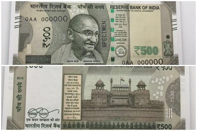 500 note InMarathi