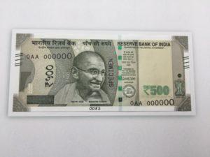 500-note-inamarathi