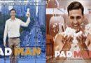 पॅडमॅन की 'थापाड्या'मॅन?! – अक्षय कुमार भारताची खोटी बदनामी का करतोय?
