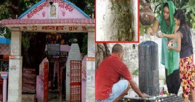 Jharkhandi shivling.Inmarathi00