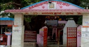 Jharkhandi shivling.Inmarathi3