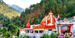 Kainchi dham temple.Inmarathi