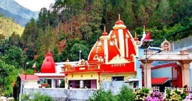 Kainchi dham temple.Inmarathi00