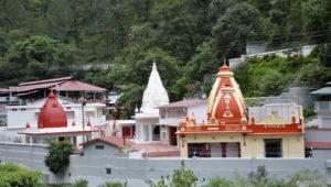 Kainchi dham temple.Inmarathi2
