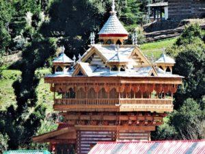 Sangchul mahadev temple.Inmarathi