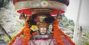 Sangchul mahadev temple.Inmarathi4