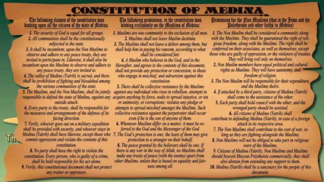 The-Constitution-of-Medina-inmarathi