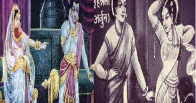 Urvashi cursed arjun.Inmarathi.00JPG