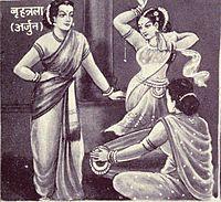 Urvashi cursed arjun.Inmarathi5