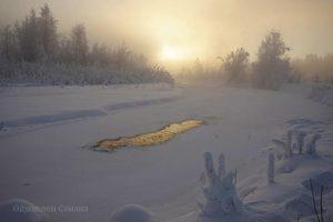 Worlds Coldest Village Oymyakon-inmarathi