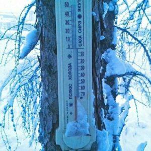 Worlds Coldest Village Oymyakon-inmarathi02