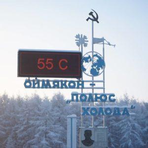 Worlds Coldest Village Oymyakon-inmarathi03