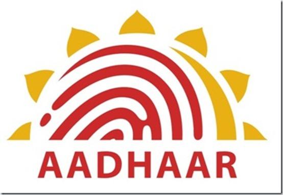 aadhaar-logo_thumb-inmarathi