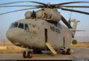 Mi-26 : मानव आणि यंत्र यांची परिसीमा गाठणारे मूर्त रूप !