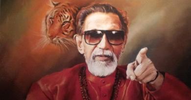 balasaheb inmarathi