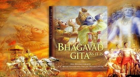 bhagavad_gita-inmarathi