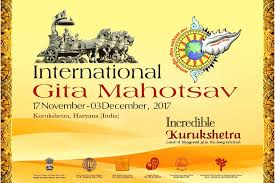 bhagavad_gita-inmarathi02