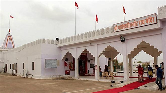 tanot-inmarathi
