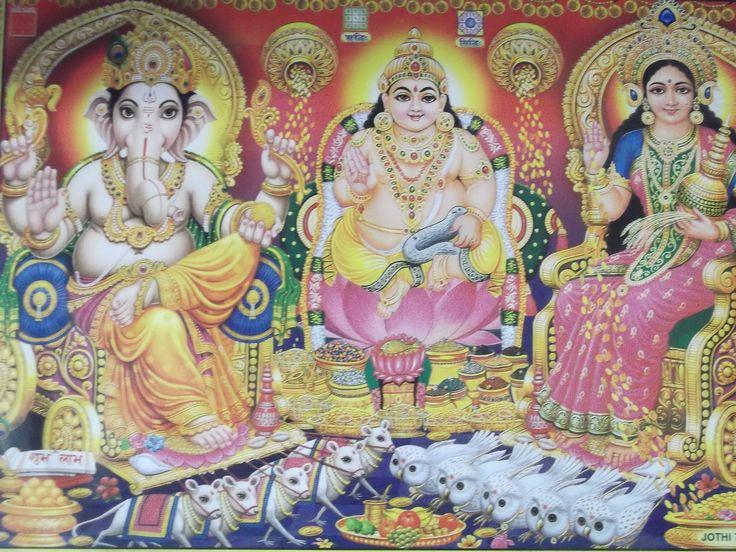 ganeshlakshmikuber-inmarathi