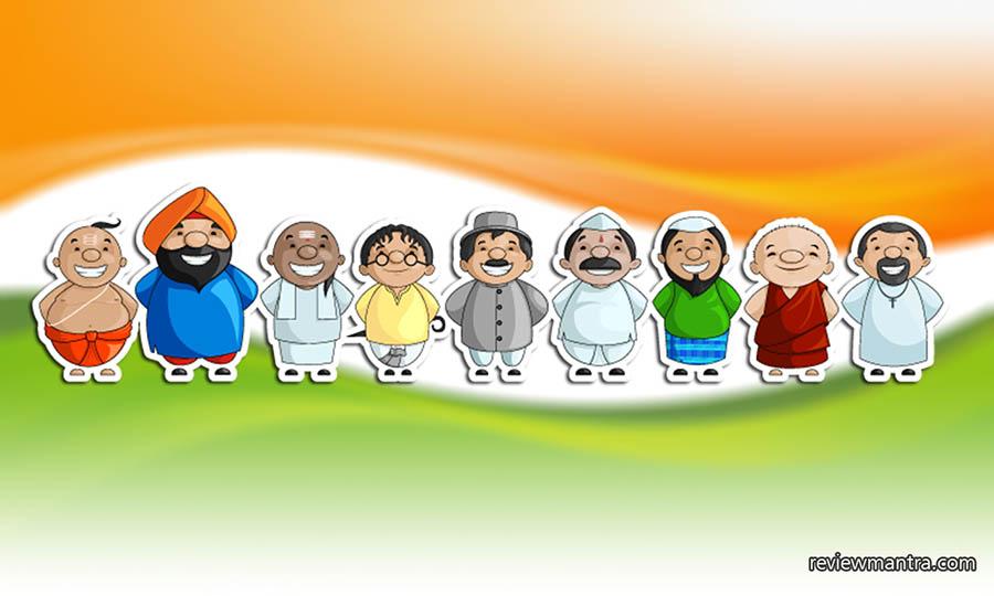 indian-unity-inmarathi