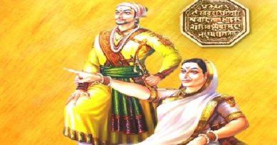 jijau-inmarathi
