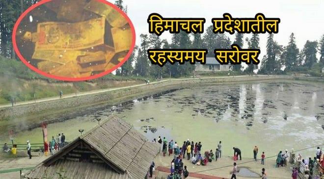 kamrunag featured inmarathi
