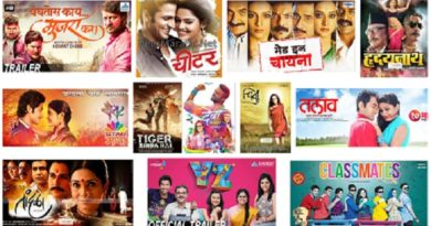 marathi movies collage inmarathi