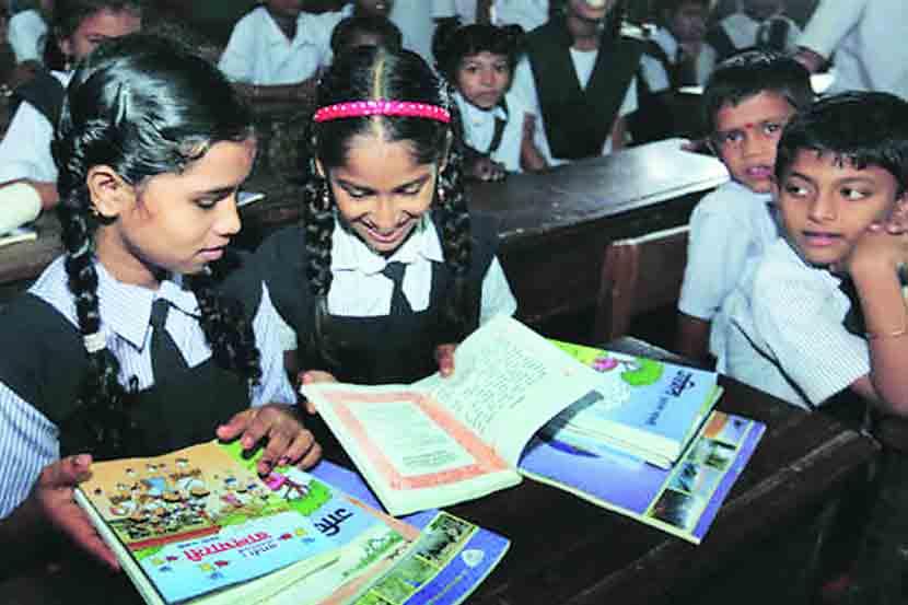 marathi-school-inmarathi