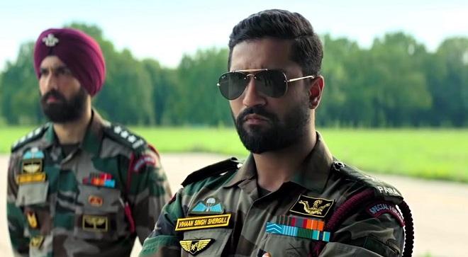 military man InMarathi