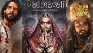 padmavati-poster-inmarathi