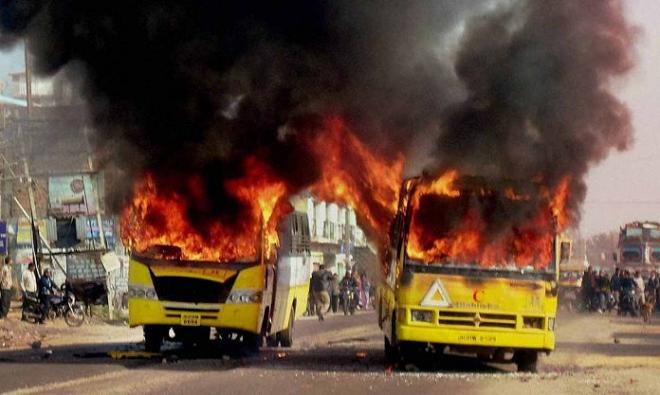 riot inmarathi