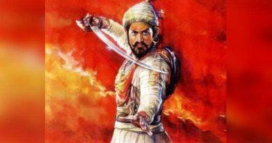 shivaji mharaj InMarathi 1