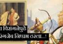 औरंगजेबाच्या स्वप्नाचा चक्काचूर करणारी स्वराज्याची वीरांगना : महाराणी ताराबाई
