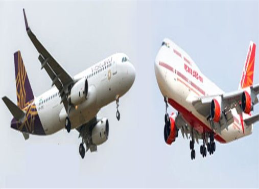 Air india's woman pilot saved passengers.Inmarathi