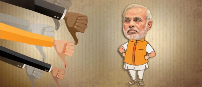 Modi-failure-inmarathi