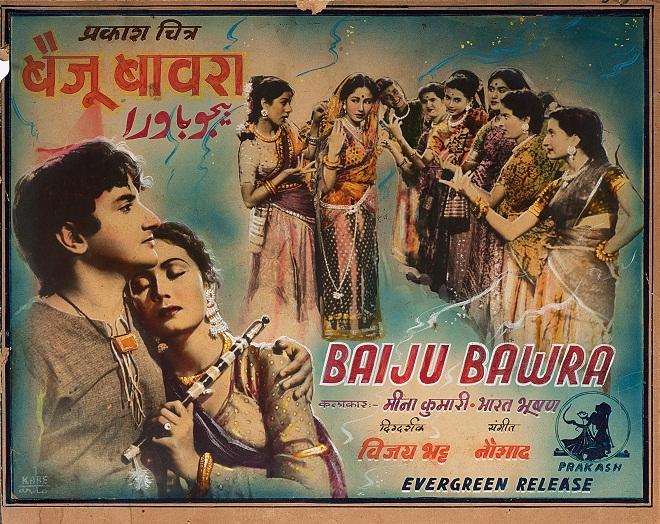 baiju-bawra-inmarathi