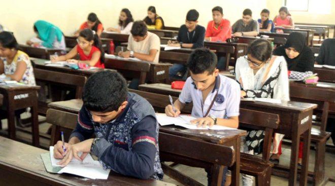 hsc-exam-inmarathi
