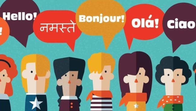 languages inmarathi