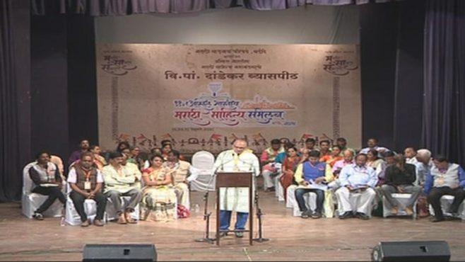 marathi-sahitya-sammelan-inmarathi03