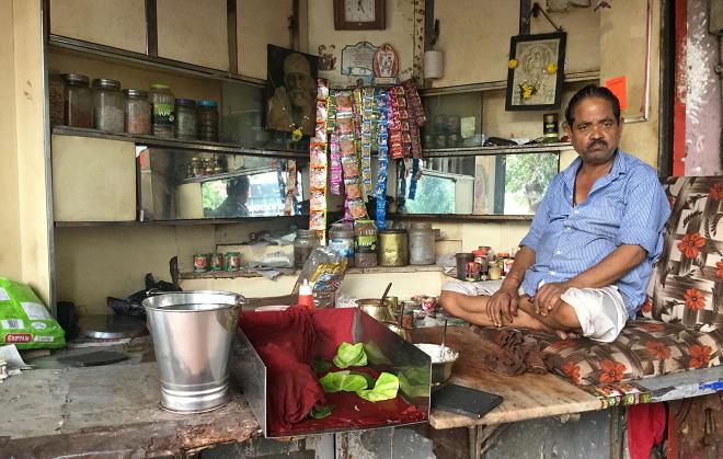 paanwala inmarathi