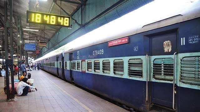 railway-anauncement-inmarathi01