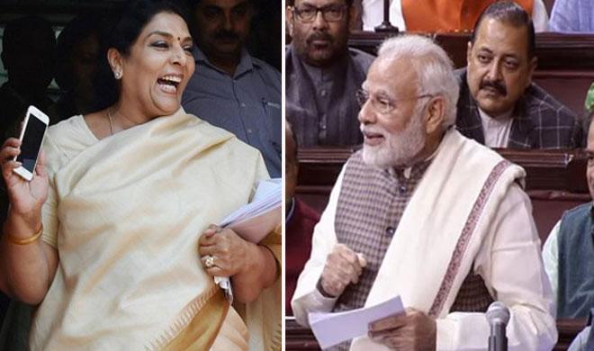 renuka-chaudhary-and-pm-mod-inmarathi