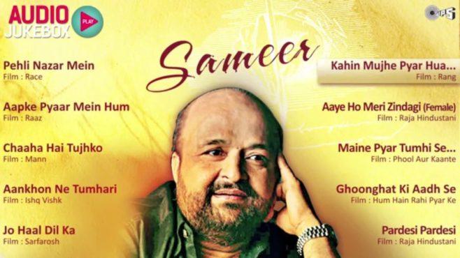 sameer-songs-inmarathi