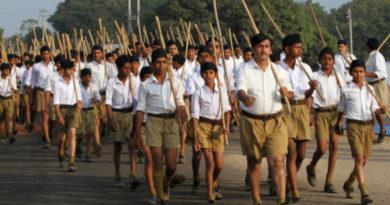 sangh-inmarathi