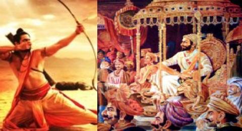 shri ram shivaji maharaj criticism inmarathi