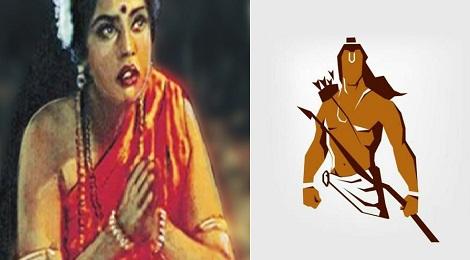 ahilya shri ram inmarathi
