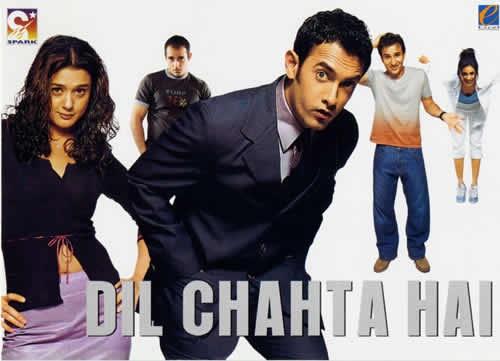 dil-chahata-hai-inmarathi