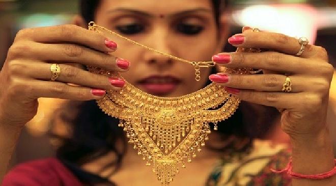 gold inmarathi