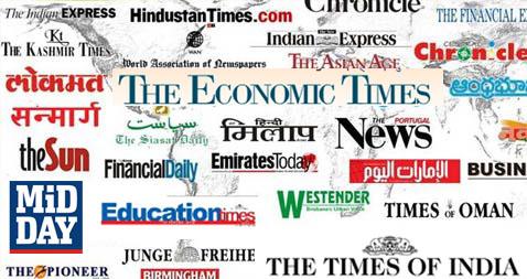 media-inmarathhi